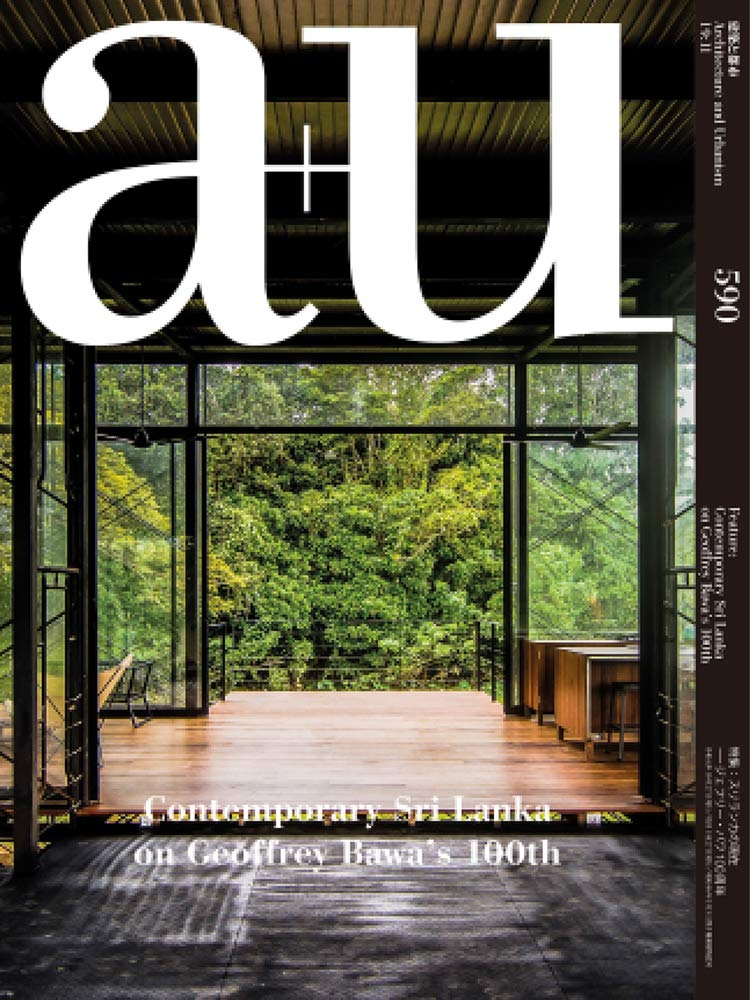 a+u 590 - Contemporary Sri Lanka On Geoffrey Bawa's 100th