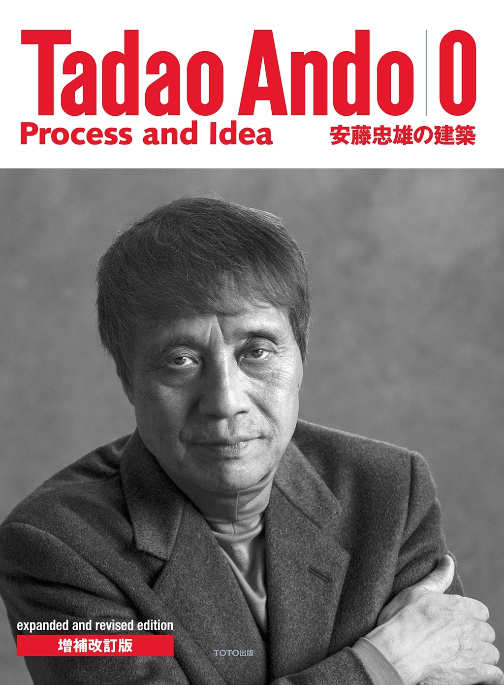 TADAO ANDO : PROCESS & IDEA